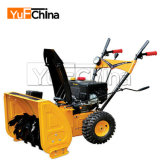 Máquina del arado de nieve de la buena calidad con precio bajo