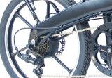 """[س] 20 """" مدنيّ كهربائيّة يطوي درّاجة مع يخفى [ليثيوم بتّري]"""