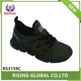Cómoda Alta calidad de los niños Niños calzado deportivo para niños