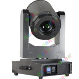 440W IP54 Rainproof Outdoor Beam Moving Head Light