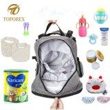 Материковой части Китая экспорт Mommy малыша Diaper Bag пеленок отпуска по беременности и взять на себя рюкзак