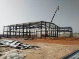 Дешевая стальная структура полинянная/мастерская/Godown здания от Китая