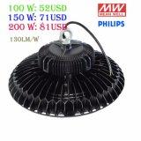 5years 보장 130lm/W IP65 100W/150W/200W UFO LED 가벼운 높은 만