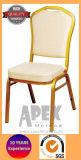 ホテルの家具の会議の椅子(AH6002A)のアルミニウム宴会の椅子