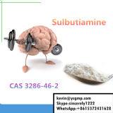 NootropicのエージェントCAS 3286-46-2 Bisibutiamine Sulbutiamine