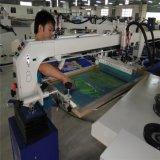 t-셔츠를 위한 기계를 인쇄하는 원형 스크린