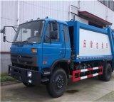 Camion di immondizia classici di compressione di Dongfeng 4X2 di disegno