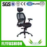 도매 (OC-88A)를 위한 현대 행정실 의자 회전 의자