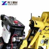 La Chine Petite hydraulique de l'eau plate-forme de forage de puits Prix de la machine