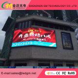 옥외 거리 상업 광고 P10 풀 컬러 LED 영상 벽 또는 전시
