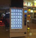 Tcnのギフト用の箱幸運なボックス自動販売機