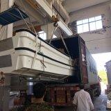 23FT /7m Panga de fibra de barco de pesca