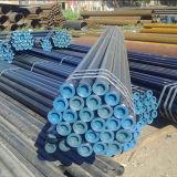 ASTM A106b nahtloses Stahlrohr vom China-Lieferanten