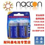 R20 cellule de batterie de la pile R20p de taille de la batterie D