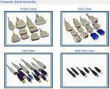 مجموعة الكابلات (كابل الطابعة وكابل VGA)