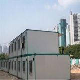 case prefabbricate del contenitore di zona vivente sostenibile