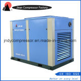 Compresseur stable de vis de pièce de compresseur d'air