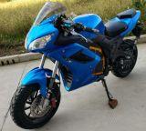 Motocicletas elétricas legais do relâmpago da rua