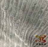 毛布のホーム織物の家具製造販売業の使用法のための100%年のポリエステル総括的なファブリック