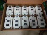 Inductie die Oven IGBT smelten