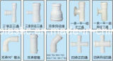 El tubo de agua del PVC tasa el tubo gris del abastecimiento de agua de PVC-U
