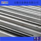 Het Roestvrij staal Pipe van ASTM A790 S32205/S31803 voor Chemical Industry &Oil Gas Transporting Line