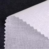 販売法の100%年の堅い手の感じのポリエステルによって編まれる樹脂の可融性のInterliningsオフホワイトカラー