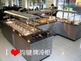 Het toejuichen de Commerciële Staaf van de Salade voor het Buffet van het Hotel