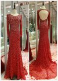 Vestido de noite do ouro, vestido do baile de finalistas do vermelho de vinho, vestido de noite azul, vestido de noite cinzento