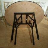 合板の上のメタル・ベース折りたたみの円形の宴会表