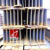 W4*13 formato ASTM Gr50, fascio caldo di taglio H di vendita