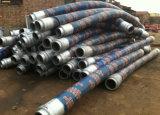 Boyau à haute pression en caoutchouc de pompe concrète de l'usine directe Dn125*3m/4m