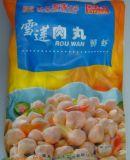 サイズは薄板にされた冷凍食品のプラスチック包装袋をカスタマイズした