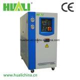 Refrigerador de agua industrial encajonado para la máquina plástica del moldeo a presión