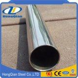 Laminados en frío 201 304 430 tubos de acero sin costura de acero inoxidable
