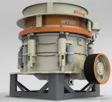 競争価格(HPY300)の大きい容量の高性能の油圧円錐形の粉砕機