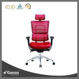 旋回装置のプラスチックオフィスの椅子