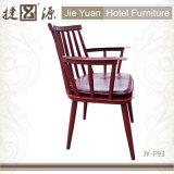Retro 강철 식당 안락 의자 (JY-F93)