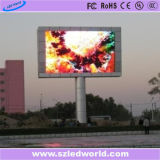 P20 광고를 위한 옥외 풀 컬러 조정 발광 다이오드 표시 스크린
