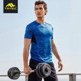 人のスポーツの摩耗のための堅い圧縮のワイシャツ