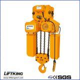 Таль с цепью двойного напряжения тока электрическая (ECH 15-06D)