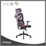2016 sillas ajustables cómodas del acoplamiento de la oficina