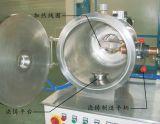 Máquina de derretimento energy-saving da fornalha de derretimento da indução do vácuo