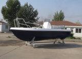 De Vissersboot van de Motor van de Glasvezel van Aqualand 15feet/de Boot van de Macht van de Snelheid/de Boot van de Rivier (150)