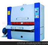 Серия машинного оборудования U-R-RP низкой цены