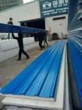 プレハブの家または壁の/forの屋根のための海青いEPSのサンドイッチによって絶縁される防水ボード