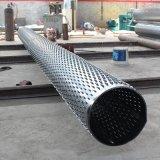 Ranhura de 1 mm de água galvanizado e tela de slot de ponte