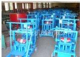 Qmr2-45販売のための手動移動式セメントの空のブロック機械煉瓦機械
