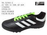 Три цвета для детей и мужчин размер футбол обувь на складе обувь