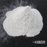 Monohidrato del sulfato ferroso; Fertilizante; Añadidos de la alimentación
